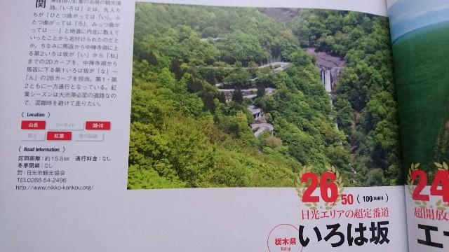 f:id:haru-to-bIke:20200630190238j:image