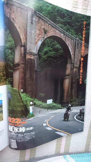 f:id:haru-to-bIke:20200630190350j:image