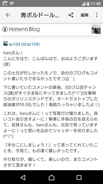 f:id:haru-to-bIke:20200704120411j:image