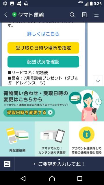 f:id:haru-to-bIke:20200704121306j:image