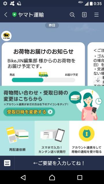 f:id:haru-to-bIke:20200704122022j:image