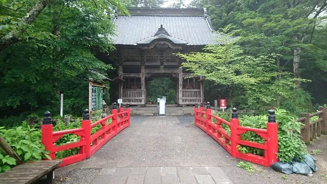 f:id:haru-to-bIke:20200705151634j:image