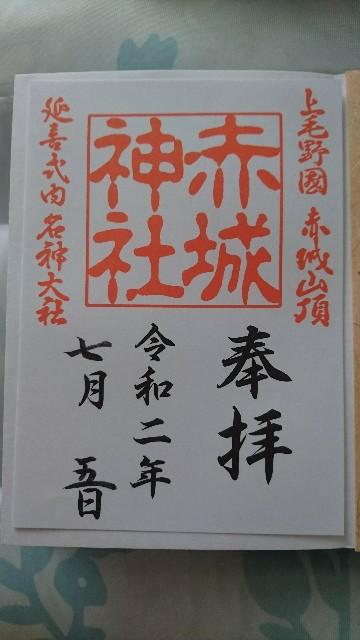 f:id:haru-to-bIke:20200705163631j:image