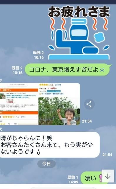 f:id:haru-to-bIke:20200712145409j:image