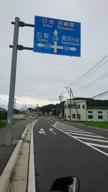 f:id:haru-to-bIke:20200712155220j:image