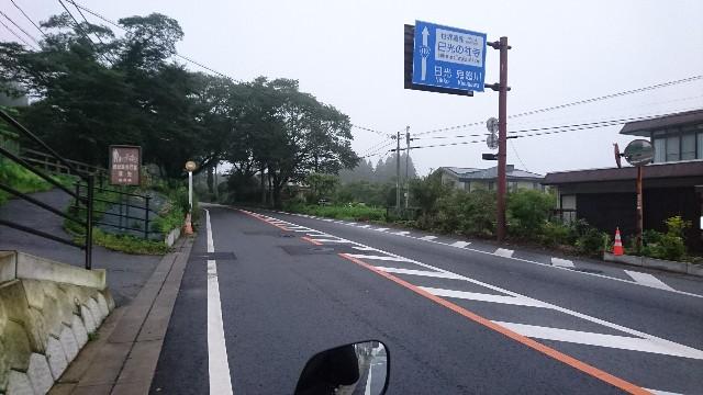 f:id:haru-to-bIke:20200720155242j:image
