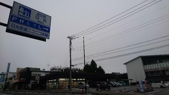 f:id:haru-to-bIke:20200720155449j:image
