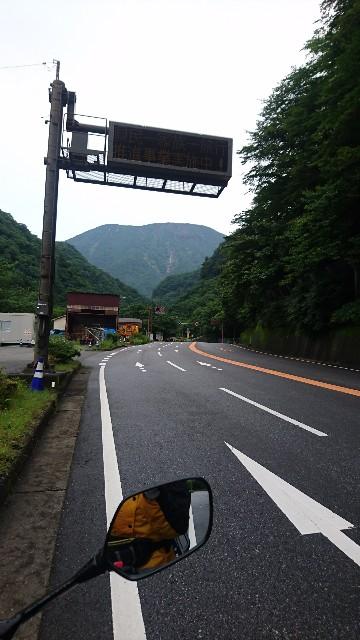 f:id:haru-to-bIke:20200720160056j:image