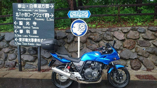 f:id:haru-to-bIke:20200731111648j:image