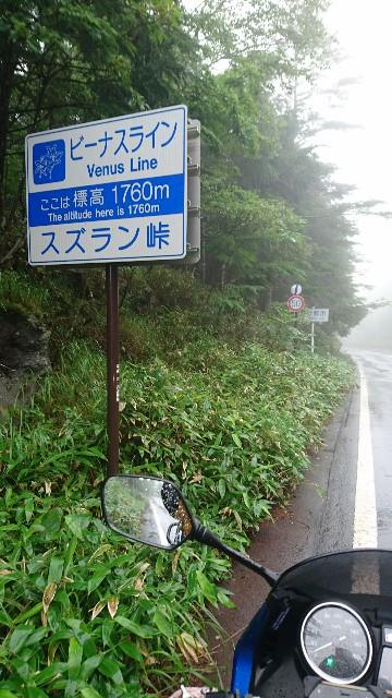 f:id:haru-to-bIke:20200731111722j:image