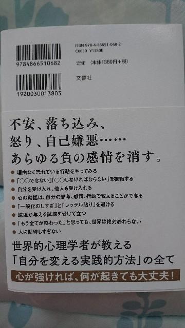f:id:haru-to-bIke:20200803170743j:image