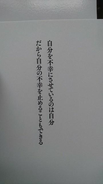 f:id:haru-to-bIke:20200803170801j:image