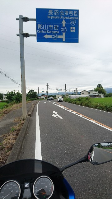 f:id:haru-to-bIke:20200812105153j:image
