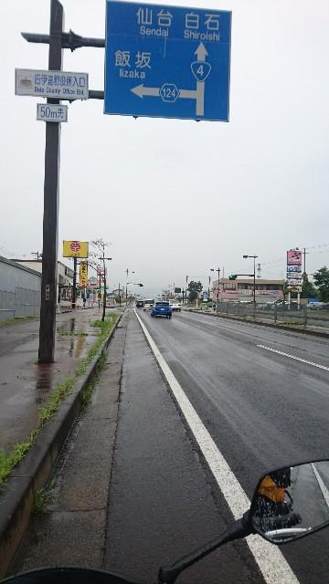 f:id:haru-to-bIke:20200812121220j:image