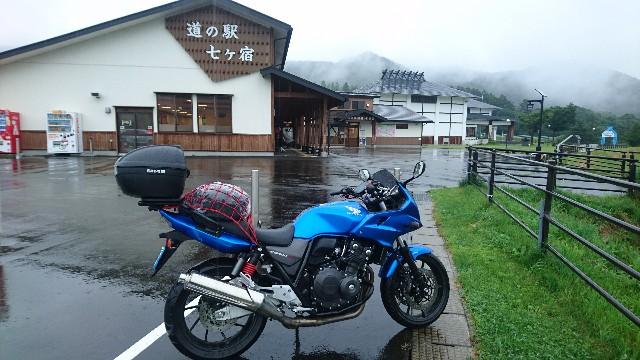 f:id:haru-to-bIke:20200812122143j:image