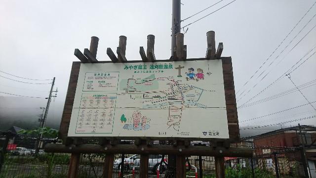 f:id:haru-to-bIke:20200812131339j:image