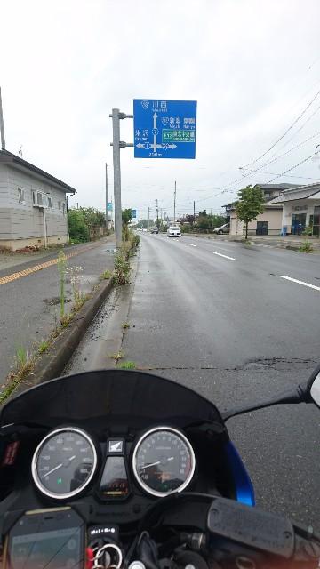 f:id:haru-to-bIke:20200812145241j:image