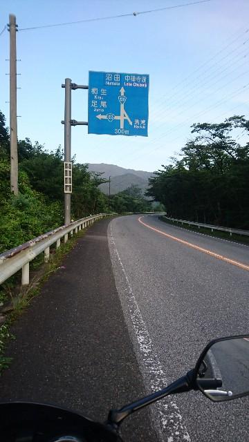 f:id:haru-to-bIke:20200817124220j:image