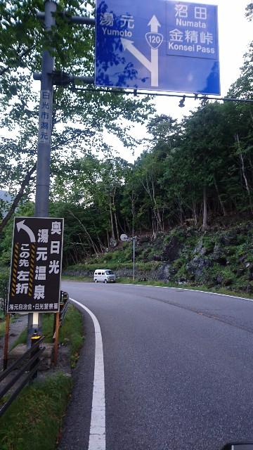 f:id:haru-to-bIke:20200817125810j:image