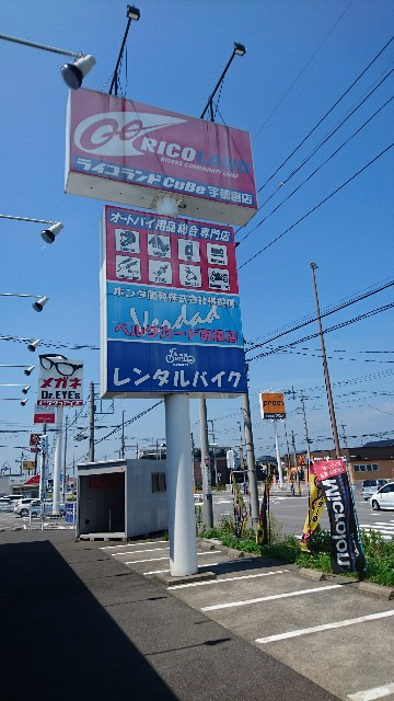 f:id:haru-to-bIke:20200817140206j:image