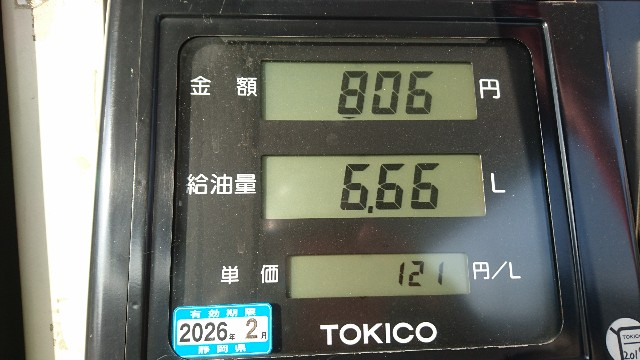f:id:haru-to-bIke:20200819152228j:image