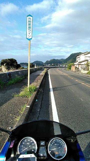 f:id:haru-to-bIke:20200913144615j:image