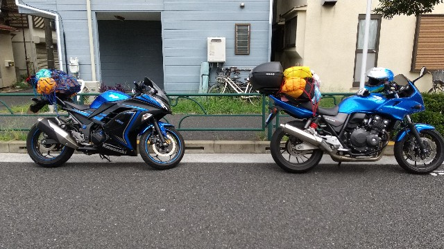 f:id:haru-to-bIke:20200916143832j:image