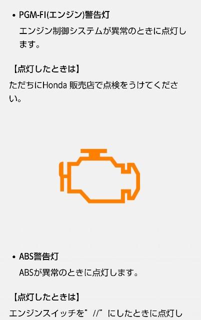 f:id:haru-to-bIke:20201001154235j:image