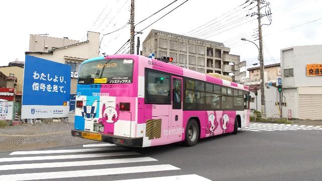 f:id:haru-to-bIke:20201008161134j:image