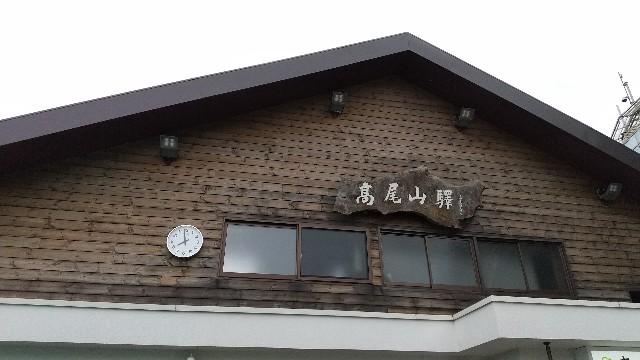 f:id:haru-to-bIke:20201008162333j:image