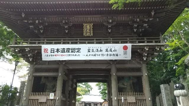 f:id:haru-to-bIke:20201008164810j:image