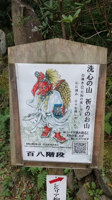 f:id:haru-to-bIke:20201008164831j:image