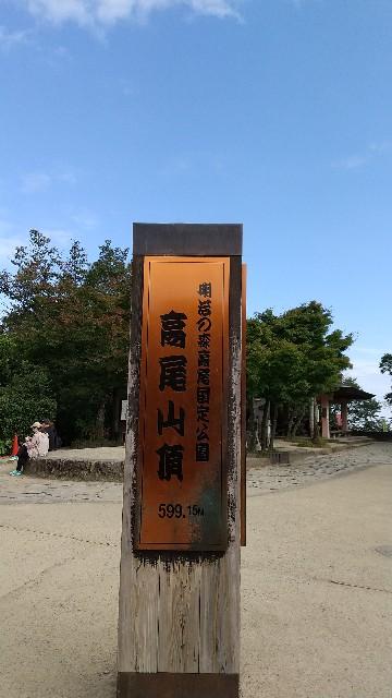 f:id:haru-to-bIke:20201008170545j:image