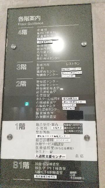 f:id:haru-to-bIke:20201015103428j:image