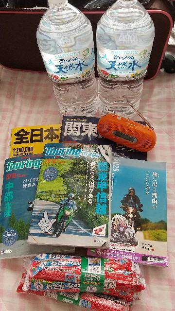 f:id:haru-to-bIke:20201016141835j:image