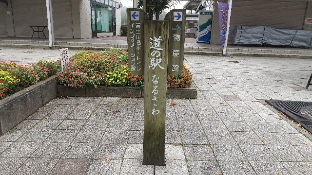 f:id:haru-to-bIke:20201018183500j:image