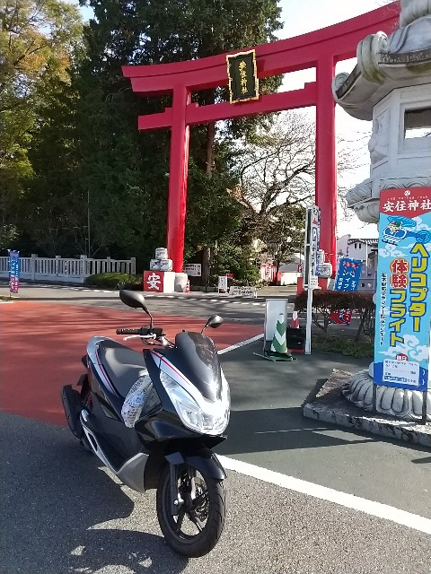 f:id:haru-to-bIke:20201102055831j:image