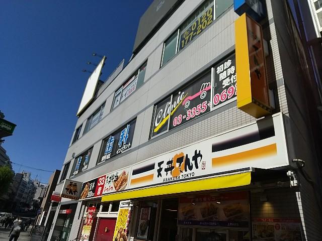 f:id:haru-to-bIke:20201104162000j:image