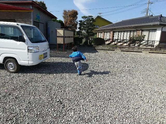 f:id:haru-to-bIke:20201105201705j:image