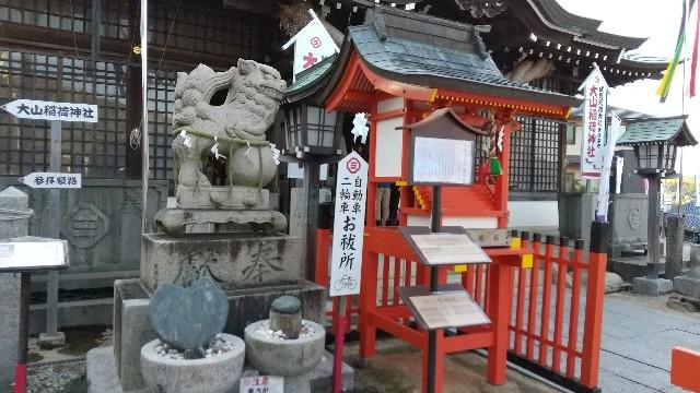 f:id:haru-to-bIke:20201112195952j:image