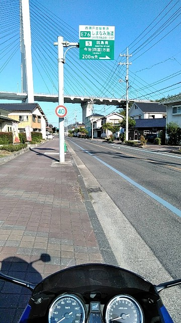 f:id:haru-to-bIke:20201112200855j:image