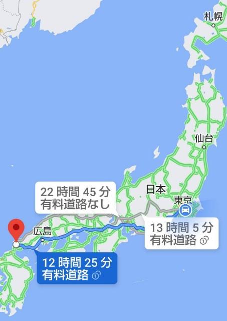 f:id:haru-to-bIke:20201120101438j:image