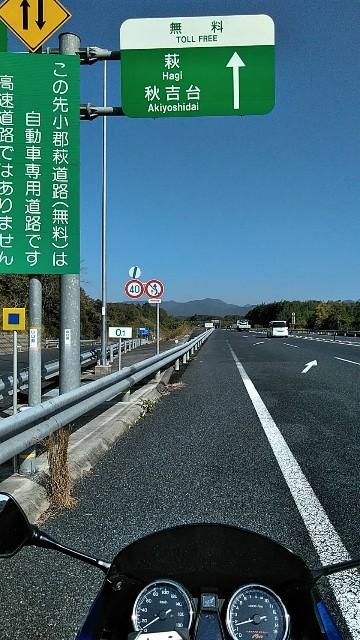 f:id:haru-to-bIke:20201120113913j:image