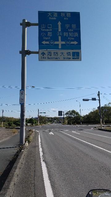 f:id:haru-to-bIke:20201130133635j:image