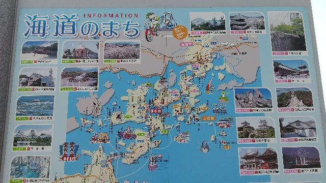 f:id:haru-to-bIke:20201205142854j:image