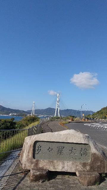 f:id:haru-to-bIke:20201205143236j:image