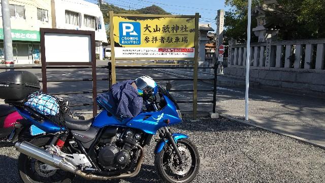 f:id:haru-to-bIke:20201205143319j:image