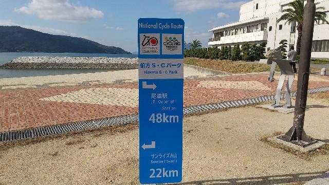 f:id:haru-to-bIke:20201205143821j:image