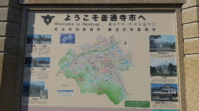 f:id:haru-to-bIke:20201205144331j:image
