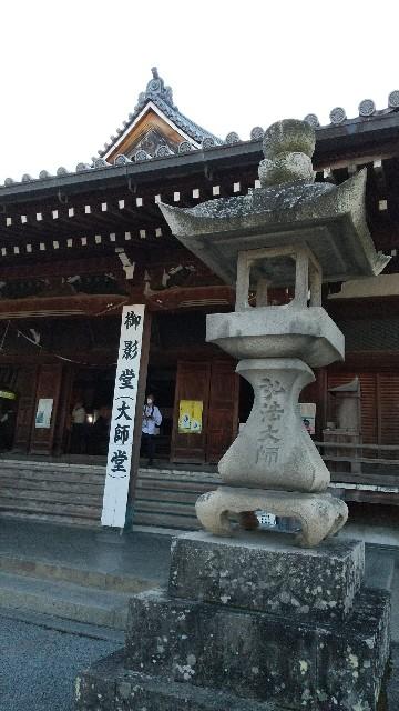 f:id:haru-to-bIke:20201205144734j:image